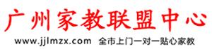 广州家教联盟_LOGO_图标